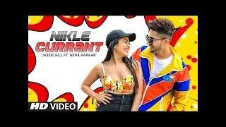Nikle Currant MP3  Song   Jassi Gill   Neha Kakkar