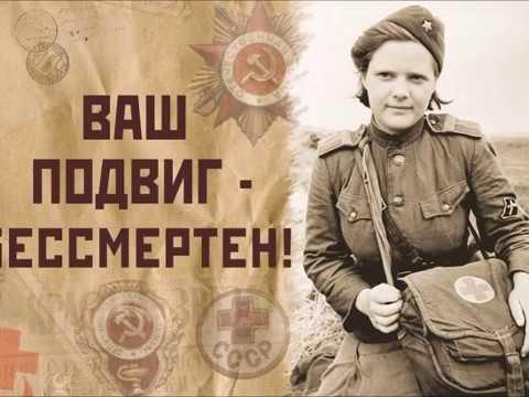№290 Андрианова Ульяна. Стихотворение