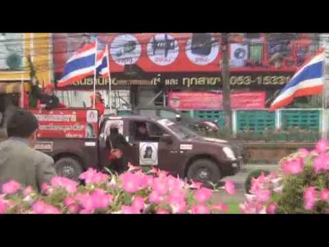 561201 คนเชียงรายฝ่าดงแดงเถื่อน ชูธงปฏิรูปประเทศไทย