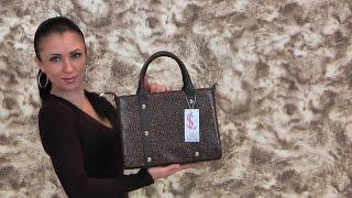 Сумка коричневое золото от Style Line(Компактная и стильная сумочка ОПТ - http://styleline-opt.com/glavnaya/478-sumki-zhenskie.html Произведена из высококачественного..., 2015-11-29T22:19:12.000Z)