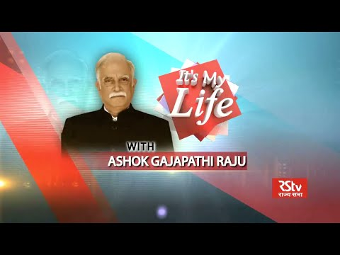 Ashok Gajapathi Raju on It's My Life