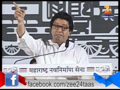 17th April 2014 Raj Thane Sabha