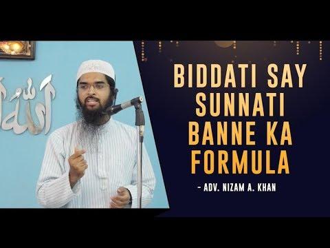 Deen Par Sahi Amal Karnay Ka Formula - Nizam A. Khan