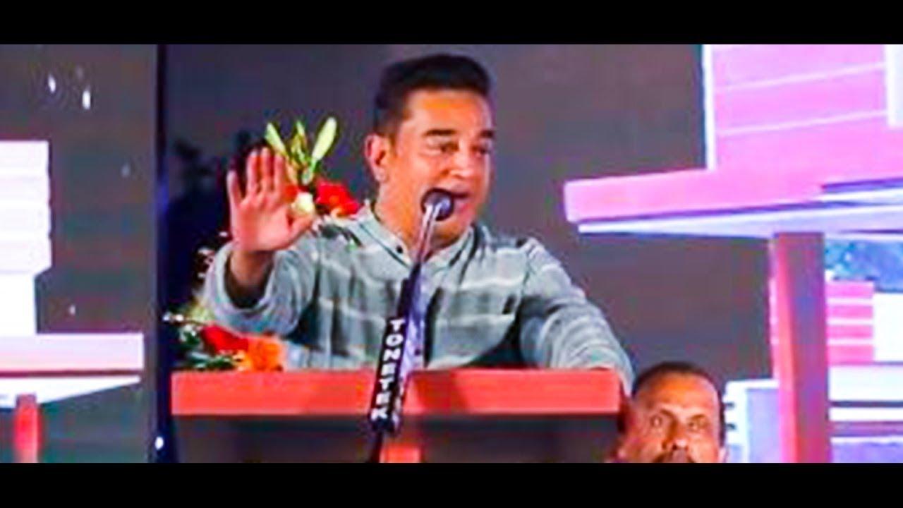 രാഷ്ട്രീയം  കച്ചവടം അല്ല | Kamal HassaN Speech About Politics | God's Villa Inauguration