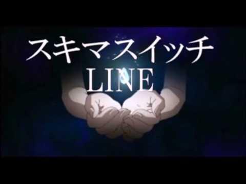 LINE - Sukima Switch - Naruto Shippuden Opening 18