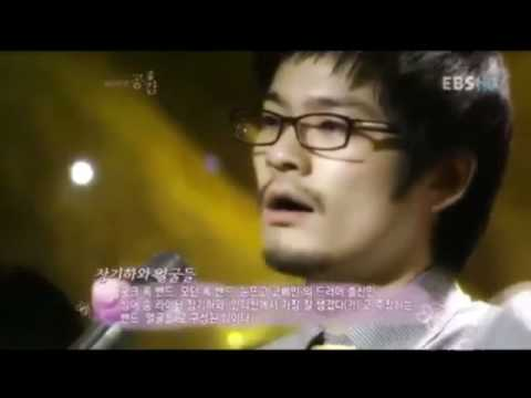 """The very best band in korea """"Gi Ha Jang And Faces"""""""