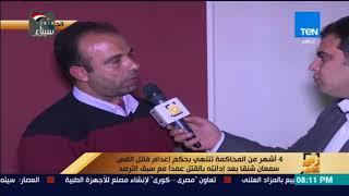 شقيق القس سمعان: الحق لا يضيع هباء - فيديو