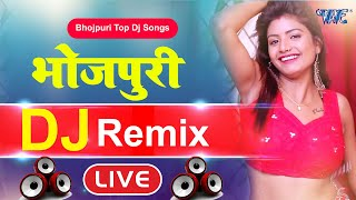 Live : Bhojpuri DJ Remix - #Khesari Lal Yadav, #Pawan Singh, #Pramod Premi - #2020_VIDEO_SONG