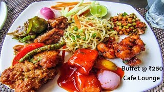Cheapest Lunch Buffet at ₹250 @ Cafe Lounge, Senator Hotel, Kolkata || Episode #43