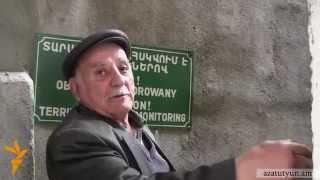 Անավարտ գերակա շահը. 86-ամյա ծերունին այդպես էլ չի ստացել փոխհատուցումը