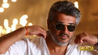 #Ajith's political ambition is just a rumour