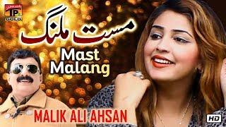 Mast Malang   Malik Ali Ahsan   Latest Punjabi & Saraiki Song   Thar Production