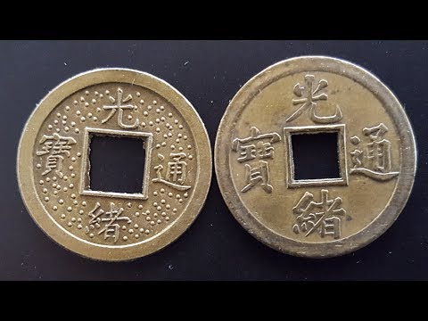 Fake Chinese cash coins