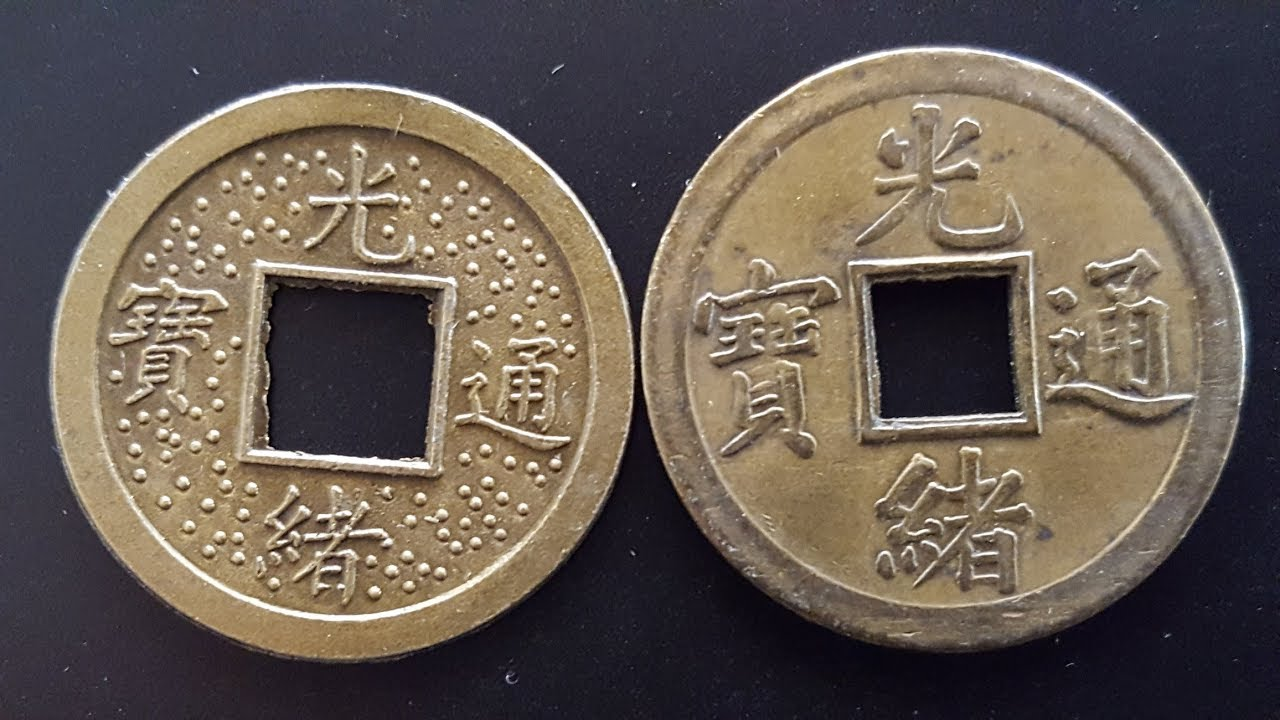 Fake Chinese Cash Coins You