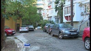 Жители почти полусотни многоквартирных домов в Сочи не определились с формой управления