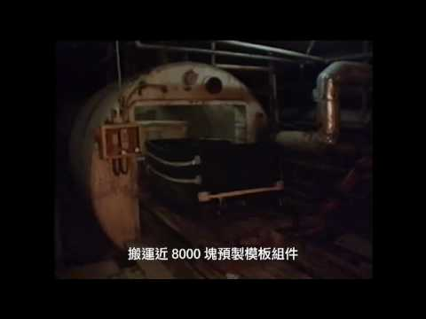 [MTR] Underground Iron - The Building of a Railway (4/5)