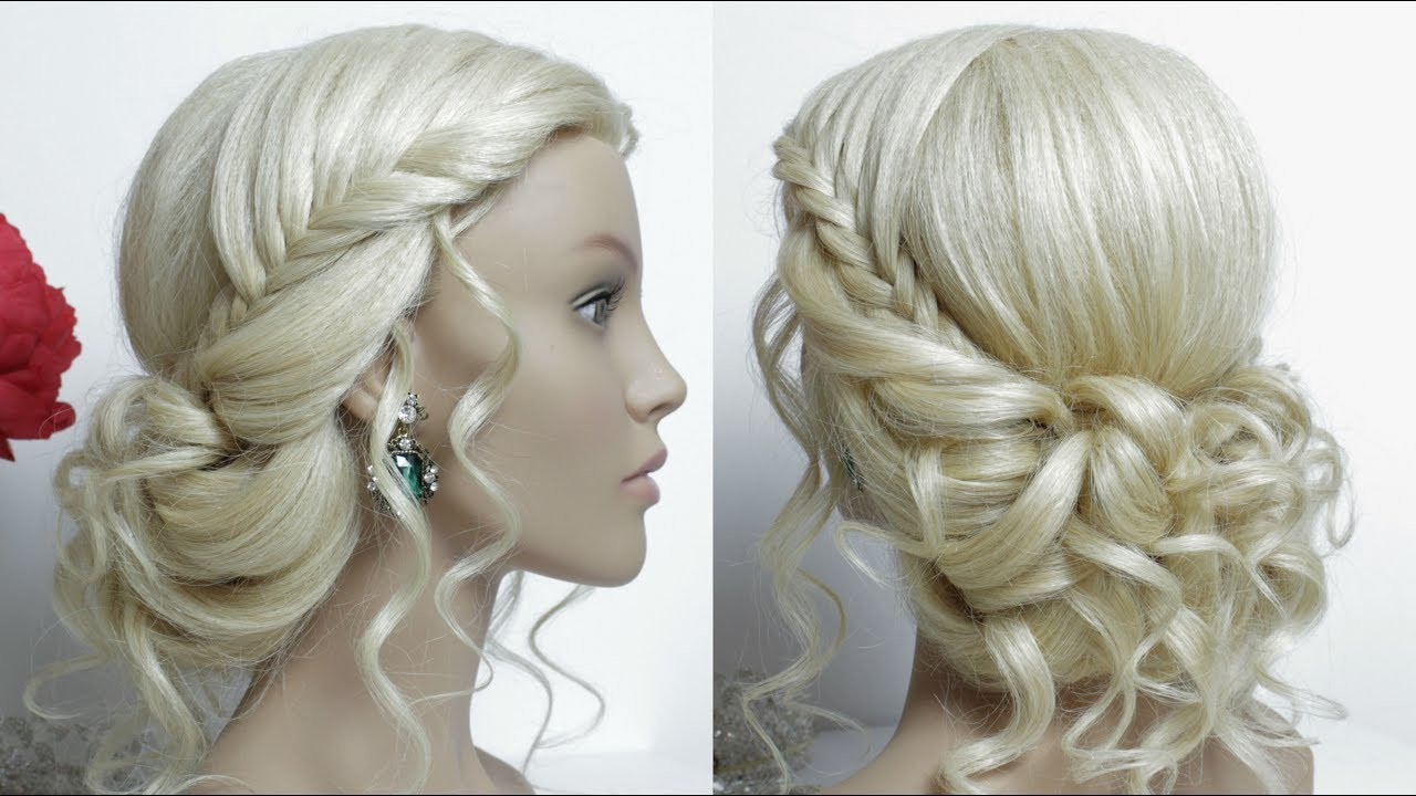 Bridal  hairstyle  for long hair  tutorial  Prom Updo YouTube