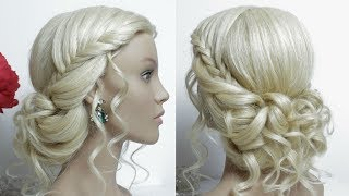 Easy Party Hairstyles. Prom Updo. Hair Tutorial