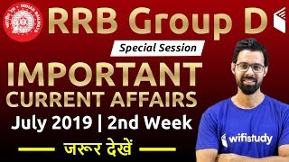 1:00 PM - RRB Group D 2019 | Important Current Affairs by Bhunesh Sir | 2nd Week of July 2019