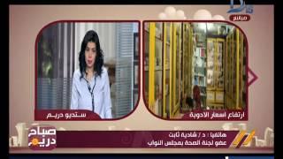 أسباب مشاكل البرلمان مع وزارة الصحة - E3lam.Org