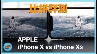 Apple iPhone X vs iPhone XsXs Max #4 A12HDR