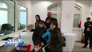 شاهد.. أسرة مصرية بالنمسا تقطع ٢٠٠ كيلو في درجة حرارة تحت الصفر للمشاركة فى الانتخابات