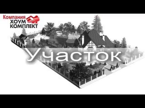 Строительство домов в Клину и Солнечногорске