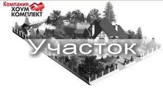 Строительство домов в Клину и Солнечногорске(Строительство домов, устройство ограждений, земляные, фундаментные работы! - Внутренние и наружные отдело..., 2016-03-26T13:13:06.000Z)