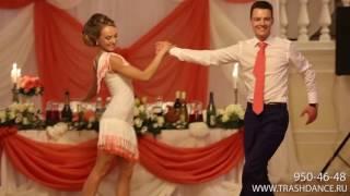 Надя и Олег Самый лучший и красивый свадебный танец. Танго, бачата