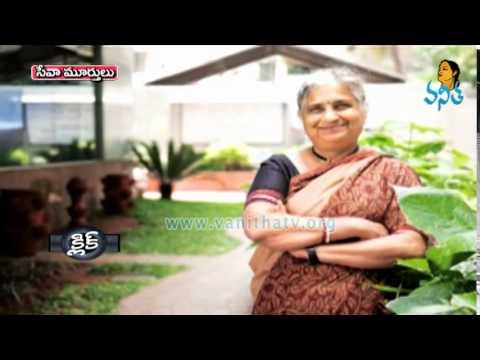 Indian Women Social Workers Vanitha News