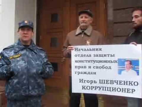 фото игорь шевченко