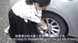 MINI TORQUE MULTIPLIER 精巧倍力器 thumbnail