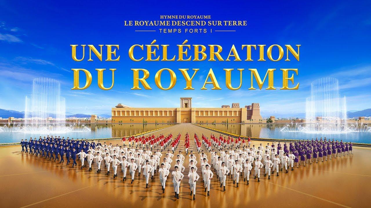 « Hymne du royaume : Le royaume descend sur terre » temps forts I : Une célébration du royaume