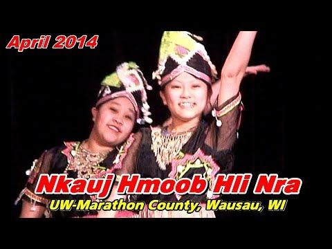 Nkauj Hmoob Hli Nra - Talent Show @UW-Marathon County, Wausau, WI (4-11-14)