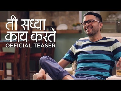 Ti Saddhya Kay Karte   Official Teaser  ...