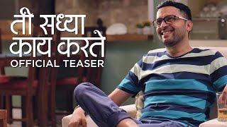 Ti Saddhya Kay Karte  Official Teaser  Ankush Chaudhari  Tejashri Pradhan