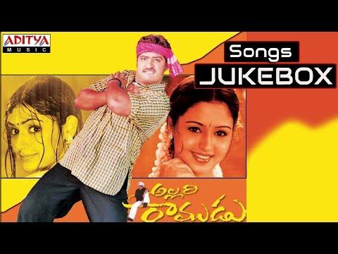 Allari Ramudu Telugu Movie Full Songs || Jukebox || Jr, Aarthi Agarwal