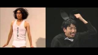 超インドアなイメージのあるラーメンズ小林賢太郎さん、片桐仁さんです...