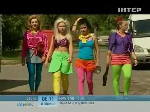 Советская эстрада 70-80-90-х.