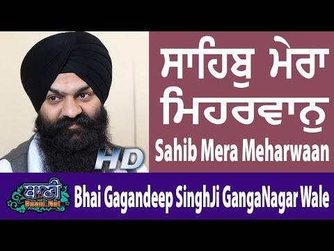 Sahib-Mera-Meharwaan-Bhai-Gagandeep-Singh-Sri-Ganganagar-Wale-8jun2019-Delhi