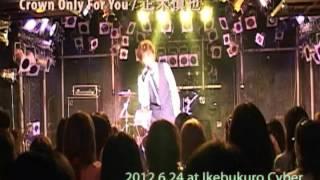 正木慎也のネット配信限定楽曲第4弾Crown only for you 。 ダウンロー...
