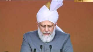 Jalsa Salana UK 2011, Concluding Address by Hadhrat Mirza Masroor Ahmad, Islam Ahmadiyyat (Urdu)