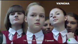 Эпизод из сериала