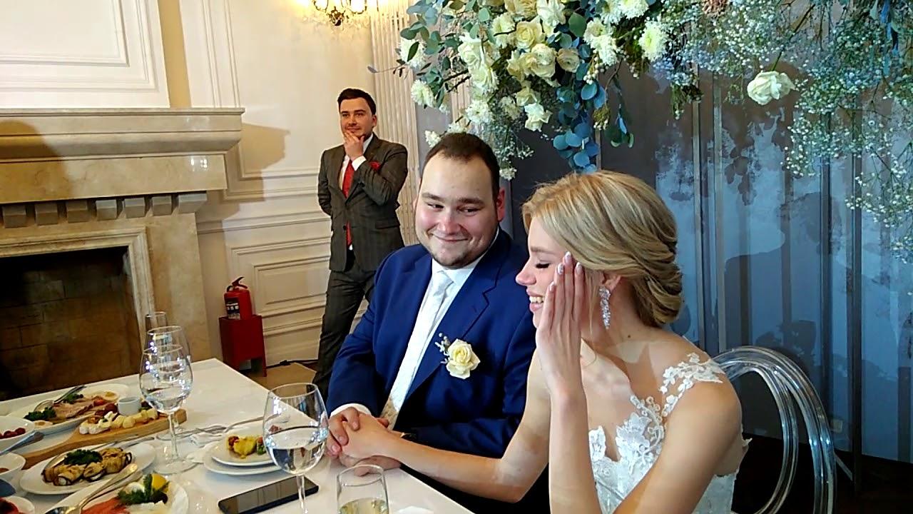 достаточно поздравление от матери невесты на свадьбе на ютубе сезон занзибаре