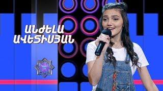 Ազգային երգիչ/National Singer 2019-Season 1-Episode 8/ Gala show 2/Anjela Avetisyan-Hamayak jan