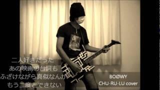 ノラさんのリクchu-ru-lu 弾いてみました アルバムバージョンですがLI...