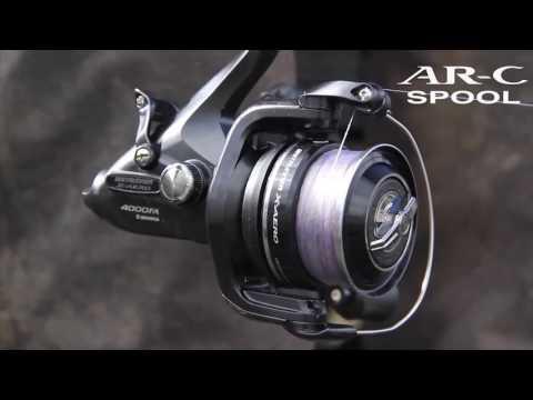 Shimano Baitrunner X Aero FA | Fishing Republic