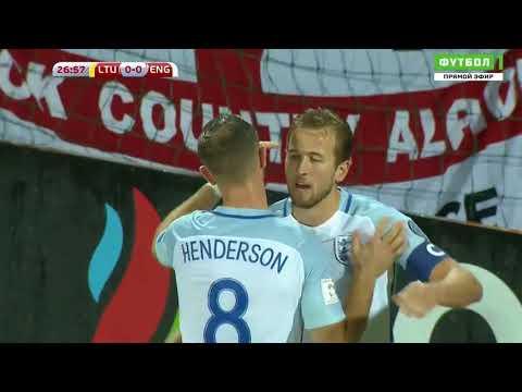 Lithuania 0-1 England - Highlights & Goals - 08 October 2017