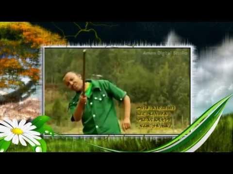 Bewuketu Sewmehon  Gusim Gusim thumbnail