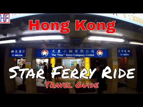 Hong Kong | Star Ferry Ride | Travel Guide | Episode# 11